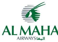 Al-Maha-Airways-Qatar