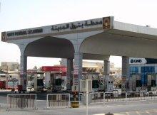 city-petrol-station