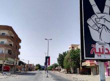 Calls for 'civil disobedience' in Sudan